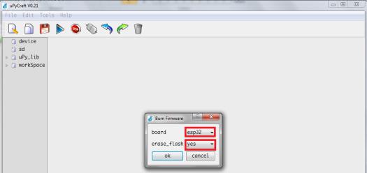 ESP32 uPyCraft IDE erase flash.png