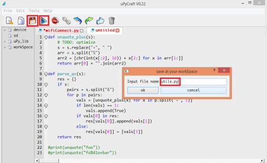 ESP32 MicroPython uPyCraft File Upload example.png